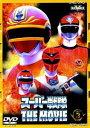 [DVD] スーパー戦隊 THE MOVIE VOL.3
