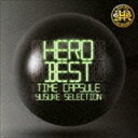HERO / BEST -タイムカプセル- yusuke selection [CD]