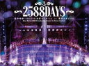 SKE48/松井玲奈・SKE48卒業コンサートin豊田スタジアム〜2588DAYS〜 [DVD]