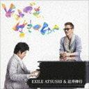 [CD] EXILE ATSUSHI&辻井伸行/それでも、生きてゆく(CD+DVD)
