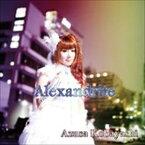 [CD] 小林梓/Alexandrite