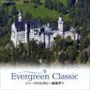 Evergreen Classic III еиеъб╝е╝д╬д┐дсд╦б┴░╥╔ў╞▓б╣ [CD]