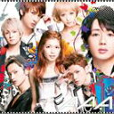 [CD] AAA/Still Love You(CD+DVD ※Music Clip他収録)