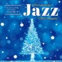 詳しい納期他、ご注文時はお支払・送料・返品のページをご確認ください発売日2020/11/4(V.A.) / ジャズ・ピアノとコーラスでゆったり過ごす〜 Christmas Jazz Cafe Music-JAZZ PIANO TO CHORUS DE YUTTARI SUGOSU- CHRISTMAS JAZZ CAFE MUSIC ジャンル イージーリスニングイージーリスニング/ムード音楽 関連キーワード (V.A.)L.A.ジャズ・トリオザ・マンハッタン・トランスファーニューヨーク・ジャズ・トリオクリスマス・イブやクリスマスの夜に、極上の音楽に包まれてゆったり過ごしたいオトナたちへ。ジャズ・ピアノやトリオ、アカペラ・コーラスが心地よいくつろぎの時間を奏でます。 (C)RS初回発売日:2019年11月13日収録曲目11.赤鼻のトナカイ(3:49)2.サンタが町にやってくる(3:49)3.ウィンター・ワンダーランド(4:14)4.ジングル・ベル(3:41)5.クリスマス・イズ・カミング(1:52)6.クリスマス・タイム・イズ・ヒア(5:15)7.メリー・クリスマス・ベイビー(3:19)8.御使いうたいて<グリーンスリーブス>(4:35)9.シルバー・ベルズ(4:27)10.きよしこの夜(4:57)11.もみの木(4:02)12.ベツレヘムの小さな町で(4:30)13.ア・チャイルド・イズ・ボーン(4:32)14.ホワイト・クリスマス(4:20)15.クリスマスを我が家で(3:40)16.スターダスト(5:16)17.メモリーズ・オブ・ユー(4:47)18.星に願いを(5:21) 種別 CD JAN 4988003552954 収録時間 76分36秒 組枚数 1 製作年 2019 販売元 キングレコード登録日2019/08/20