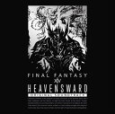 [Blu-ray] Heavensward:FINAL FANTASY XIV Original Soundtrack【映像付サントラ/Blu-ray Disc...