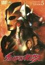 [DVD] ウルトラマンネクサス Volume 5
