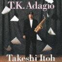 其它 - [CD] 伊東たけし/星に願いを〜T.K.Adagio〜(Blu-specCD2)