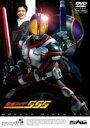 仮面ライダー 555(ファイズ) Vol.5 [DVD]