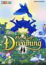 [DVD] 劇団四季 ミュージカル ドリーミング