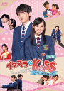 [DVD] イタズラなKiss〜Love in TOKYO スペシャル・メイキング DVD