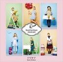 西野カナ / トリセツ(通常盤) [CD]