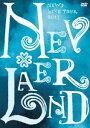NEWS LIVE TOUR 2017 NEVERLAND【DVD】(通常盤) DVD