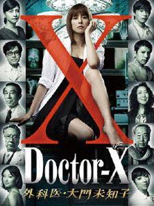 [DVD] ドクターX 〜外科医・大門未知子〜 DVD-BOX...:guruguru-ds:10464473