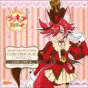 [CD] キラキラ☆プ...