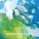 詳しい納期他、ご注文時はお支払・送料・返品のページをご確認ください発売日2020/12/25SEGA Sound Team / BORDER BREAK MUSIC COLLECTION TYPE-05BORDER BREAK MUSIC COLLECTION TYPE-05 ジャンル アニメ・ゲームゲーム音楽 関連キーワード SEGA Sound Teamボーナストラック収録/オリジナル発売日:2020年12月25日封入特典ブックレット収録曲目11.Soft Landing Experiments <M532バイオドーム α side>2.卵嚢(らんのう) <M532バイオドーム β side>3.Lost cluster <ゲルベルク要塞跡 α side>4.石蒜(せきさん) <ゲルベルク要塞跡 β side>5.Curved Dimensions <デ・ネブラ大落片 α side>6.弩(いしゆみ) <デ・ネブラ大落片 β side>7.Deus ex machina <エスコンダ工廠 α side>8.雁道(がんどう) <エスコンダ工廠 β side>9.Jumble <フレームロット>10.What can I get you? <マーケット>11.Ominous <シナリオ>12.Encounter <シナリオ>13.Bloodcurdling <シナリオ>14.Dissidents <シナリオ>15.Majesty <シナリオ>16.Triumph <シナリオ>17.Shiny Beachside Candy <シナリオ>18.弩・即妙≪真≫(いしゆみ・そくみょう≪しん≫) <メタセコイア 生演奏アレンジ>19.琅□・即妙(ろうかん・そくみょう) <メタセコイア 生演奏アレンジ>20.Extreme pirates (Metasequoia Version) <メタセコイア 生演奏ア21.Catch The Future -Re:UNION- <光吉猛修> 種別 CD JAN 4571164387970 組枚数 1 製作年 2020 販売元 ハピネット・メディアマーケティング登録日2020/11/30