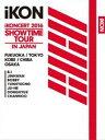 [DVD] iKONCERT 2016 SHOWTIME TOUR IN JAPAN(初回生産限定版)