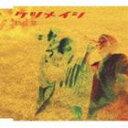 [CD] ケツメイシ/新生活...