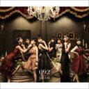 CD HKT48/092(TYPE-D/2CD+2DVD)