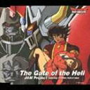 [CD] JAM Project feat.福山芳樹/OVA マジンカイザー 死闘!暗黒大将軍 オープニング主題歌: The Gate of the Hell