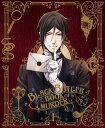[DVD] 黒執事 Book of Murder 上巻(完全生産限定版)