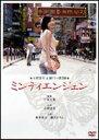 [DVD] 小野真弓/ミンティエンジェン