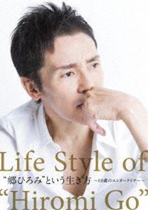 """""""郷ひろみ""""という生き方〜60歳のエンターテイナー〜 [DVD]"""