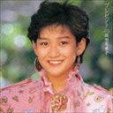 [CD] 岡田有希子/アルバム未収録曲集「プレゼント」(完全限定生産盤/UHQCD)