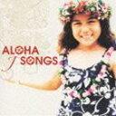 [CD] (オムニバス) アロハ・ヘヴン・プレゼンツ アロハ・J・ソングス