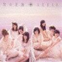 [CD](初回仕様) AKB48/5thアルバム ※タイトル未定(通常盤/Type II)