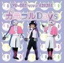 YU-SEI vivit AZAZEL / カラフルDays/おとなネバーランド(通常盤B) CD
