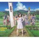 [CD] 松本晃彦(音楽)/サマーウォーズ オリジナル・サウンドトラック