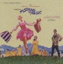 (オリジナル・サウンドトラック) NOW&FOREVER サウンド・オブ・ミュージック オリジナル・サウンドトラック [CD]