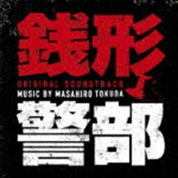 [CD] 得田真裕(音楽)/日本テレビ×WOWOW×hulu共同製作 ドラマ 銭形警部 オリジナル・サウンドトラック