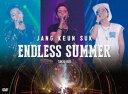 [DVD] チャン・グンソク/JANG KEUN SUK ENDLESS SUMMER 2016 DVD(TOKYO ver.)