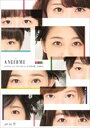 [DVD] アンジュルムSTARTING LIVE TOUR SPECIAL@日本武道館『大器晩成』
