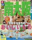 旅遊, 留學, 戶外休閒 - るるぶ南大阪 〔2014〕