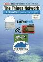 The Things Network 「LoRaWAN」をみんなでシェアして使う 長距離まで届く無料のIoTネットワークサービス