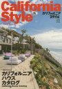 RoomClip商品情報 - カリフォルニアスタイル Vol.11