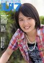 B.L.T.U-17 Sizzleful Girl Vol.15