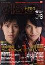 HERO VISION New type actor's hyper visual magazine Vol.43