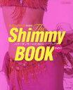 ベリーダンサーのためのシミーブック 一冊まるごとシミー攻略本