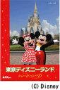 楽譜 東京ディズニーランドショー&パレー