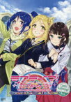 ラブライブ!サンシャイン!!The School Idol Movie Over the Rainbow Comic Anthology 3年生
