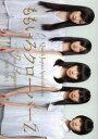 ももいろクローバーZ〜The Legend〜2008-2013