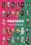 けものフレンズBD(ブルーレイディスク)付オフィシャルガイドブック 3