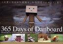 365 Days of Danboard
