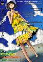 パンドラ KODANSHABOX MAGAZINE Vol.4(2009SUMMER) 文芸と批評とコミックが「交差」する講談社BOXマガジン