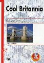 外語, 學習參考書 - イギリス街角文化