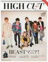 HIGH CUT Japan vol.03
