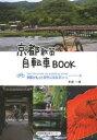 ���s�U�]��BOOK